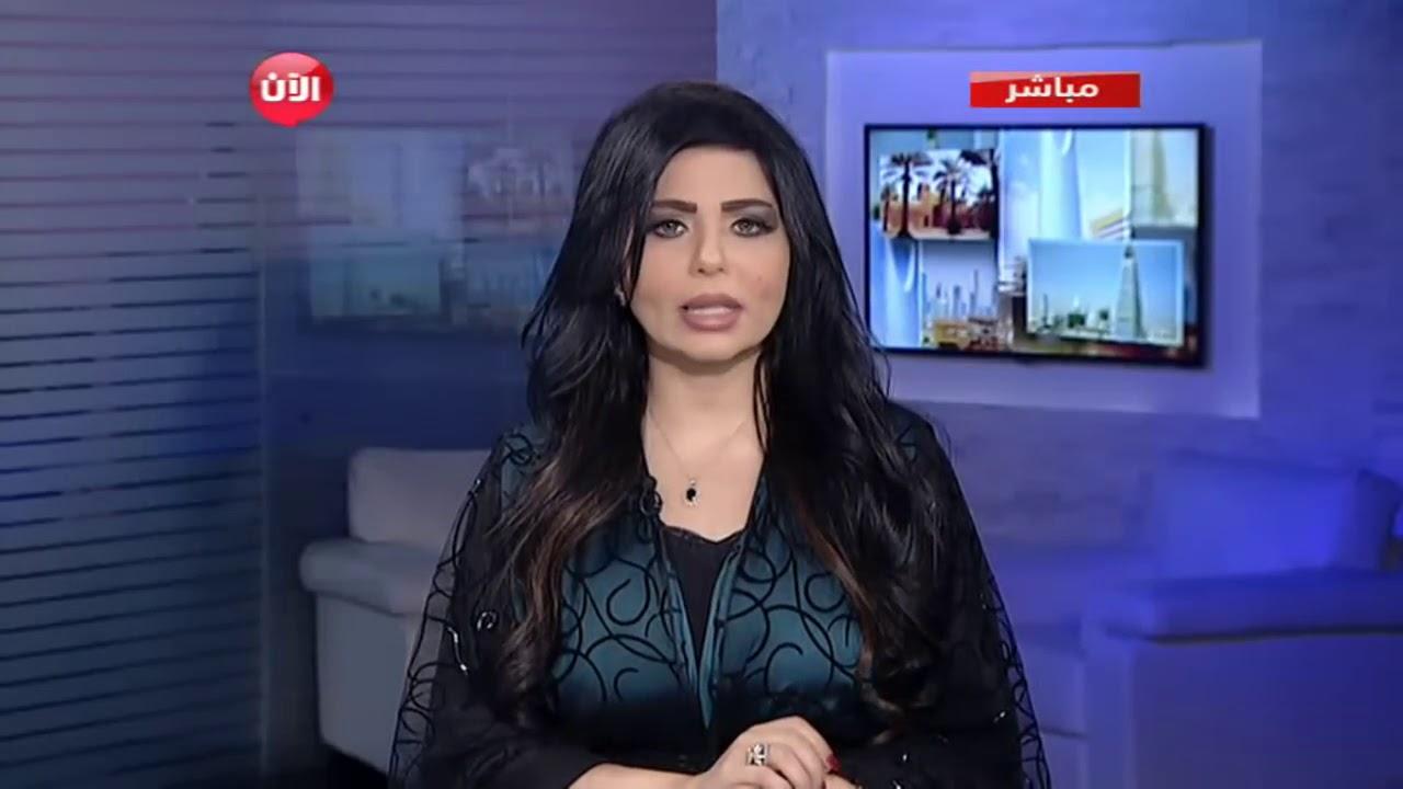 Shireen al-Rifaie beautiful news anchor شيرين الرفاعي - YouTube