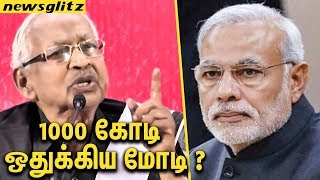 K. Veeramani question to bjp govt