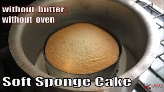 VANILLA SPONG CAKE |وینیلا کیک|-SOFT SPONGE FOR CAKES-HOW TO MAKE SPONGE  CAKE