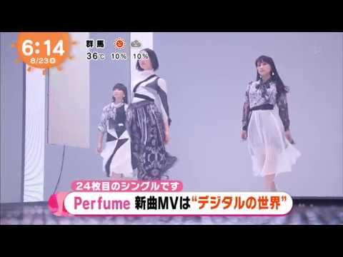 Perfume 「If you wanna」 MV making 激しいダンス (2017.8.23)