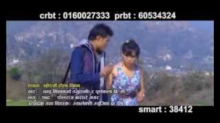 Chodeu Hola Chinna | Chandra BK & Purnakala BC | Galaxy Music Pvt. Ltd.