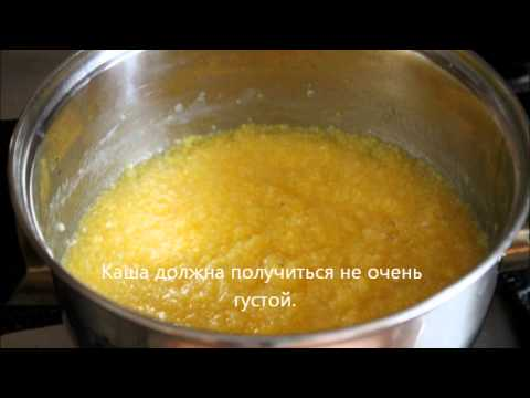 Рецепт: Каша из кукурузной крупы на