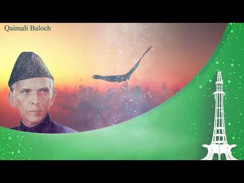 Ae Quaid e Azam Tera Ehsan Hai Ehsan thumbnail