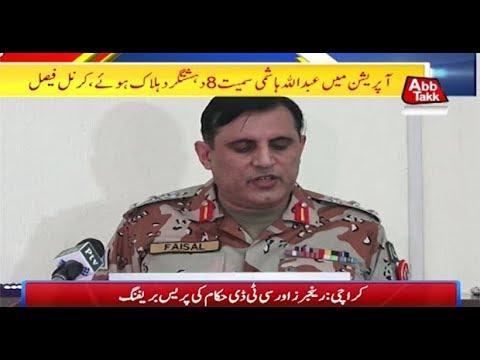 Karachi: Rangers, CTD Hold Joint Press Briefing