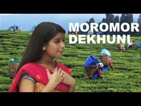 NAHID AFRIN  MOROMOR DEKHUNI NEW LATEST SONG HD VIDEO