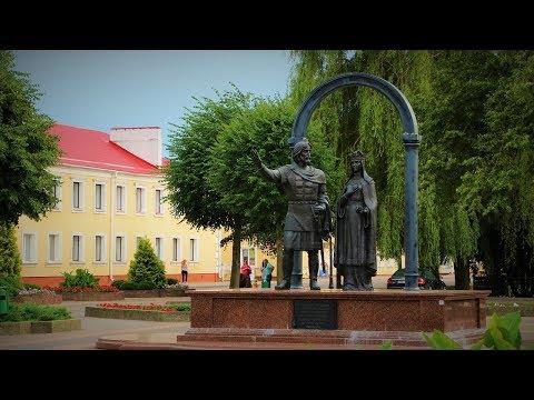 Кобрин - Достопримечательности и туризм