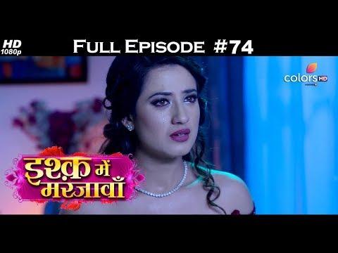 Ishq Mein Marjawan - Full Episode 74 - With English Subtitles