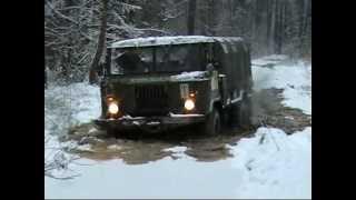 ГАЗ 66 динамика зима(ГАЗ-66 колет лед, прыгает, застревает - выезжает, проезжает и уезжает., 2011-03-07T22:02:08.000Z)