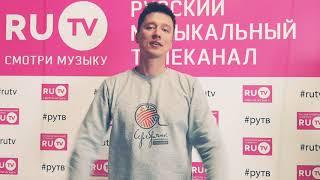 Песня Дмитрий Нестеров и Бурановские Бабушки - Мне снова 18 на RU.TV
