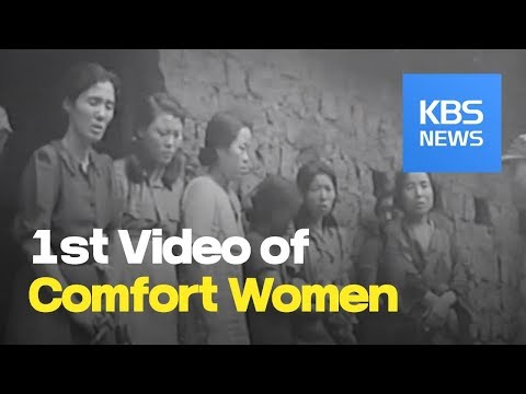 Comfort Women Video