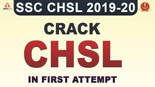 SSC CHSL 2020: How to Crack CHSL in First Attempt!