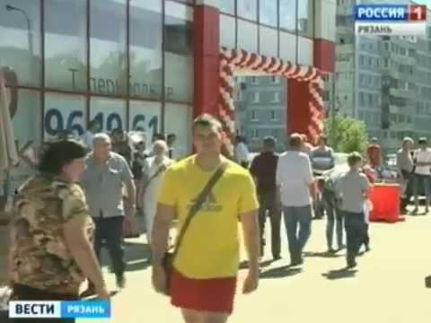 В Рязани открылся новый магазин ЭЛЕКС