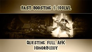 Прокачка 1-100 WoW Бот HonorBuddy