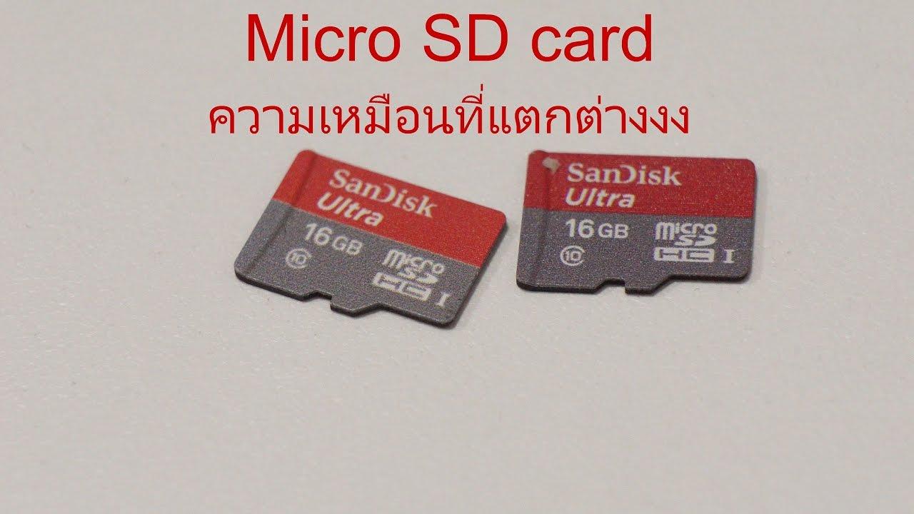 Sandisk Micro Sd Card Youtube 16 Gb