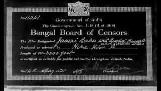 Jamai Babu - Indias One Of The First Silent Movie - Full Movie HD - 1931