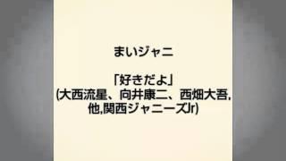 SexyZoneの佐藤勝利くんのソロ曲です!