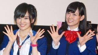 【動画】NMB48さや姉&みるきー、ケンコバの悪ノリにタジタジ アイドルグループ・NMB48の山本彩と渡辺美優紀が1日、都内で行われた映画『NMB48...
