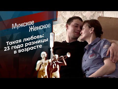 18 плюс. Мужское / Женское. Выпуск от 27.04.2021