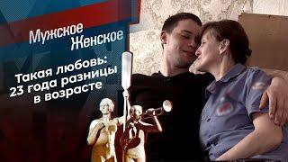 Фото 18 плюс. Мужское / Женское. Выпуск от 27.04.2021