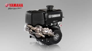 Yamaha MX Series Multi-Purpose Engine - Animation