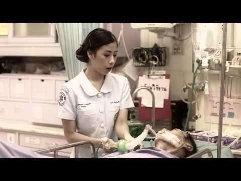 SD   NIEMS สถาบันการแพทย์ฉุกเฉินแห่งชาติ