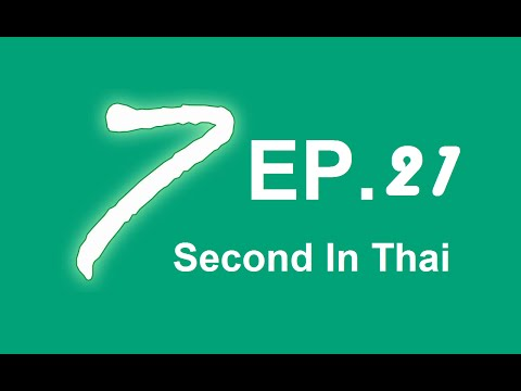 7 Second In Thai พากย์ไทย EP . 21