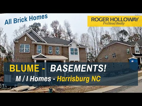 MI Homes BLUME Harrisburg NC [New Construction Subdivision]