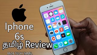 Apple iphone 6S Detail Review 2020 Worth or Not M24 TECH TAMIL