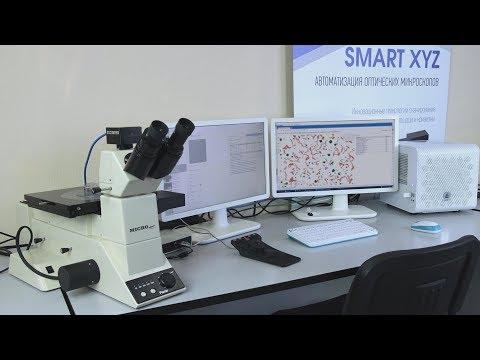 Практика применения металлографического микроскопа МИ-1