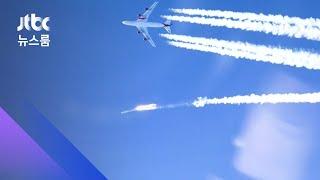 항공기서 쏜 우주 로켓…'버진 오빗' 발사 성공 / JTBC 뉴스룸