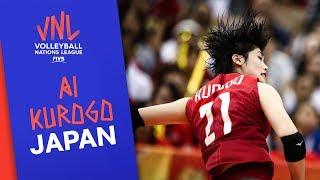 Japan's wing spiker Ai Kurogo is ready for VNL '19 | VNL Stars | Volleyball Nations League 2019