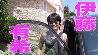 伊藤有希 休日スタイル【公式】土屋ホームスキー部 Youtubeチャンネル