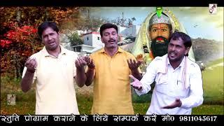 अरे मेरे मोहन बाबा || OSM FILMS 9811045617 || Chander Pal Tanwar