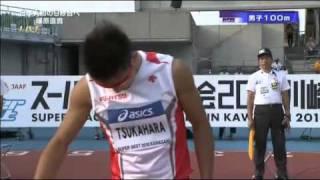 スーパー陸上2010男子100m