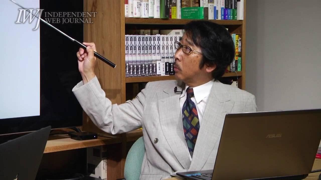 160607 【イントロ】地理学者・...