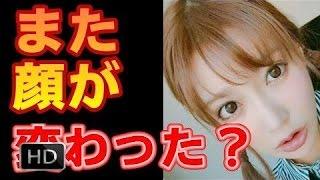【衝撃】明日花キララの最新画像が可愛すぎる チャンネル登録是非お願い...