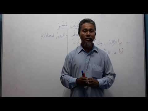 Bahasa arab mudah اللغة العربية السهلة lesson 13
