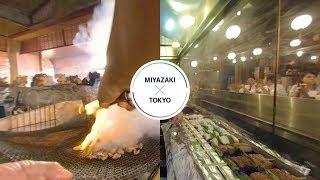 Yakitori- TOKYO x Jidori- MIYAZAKI