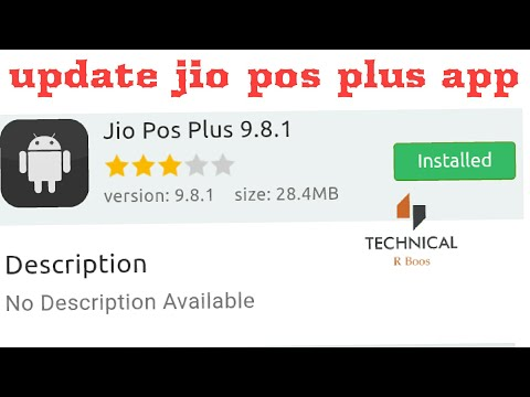 How to update jio pos plus app 2,July 2017