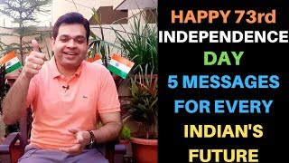 Happy Independence Day 2019, 5 Messages For Every Indian, 73 Independence Day INDIA 15 August 2019