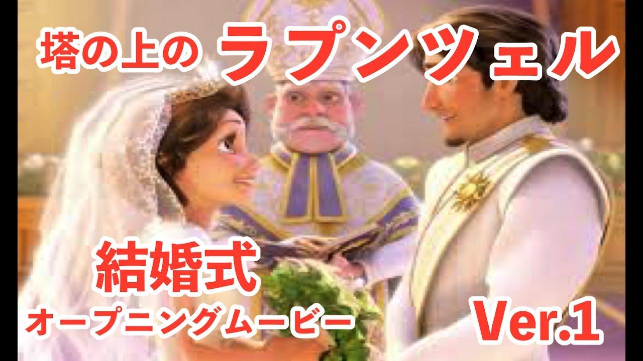 結婚 式 オープニング ムービー 爆笑