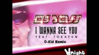 Dj Joss I Wanna See you(Dancing) Club mix 2014 (D.M)