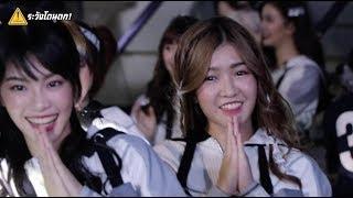 คามิ Seven และ อดีตสมาชิก BNK48 ในงาน JTMA2019  | ระวังโดนตก !