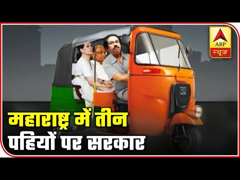 Maharashtra: Political Suspense Continues Over Govt Formation | News@7 | ABP News