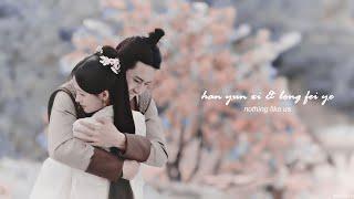 han yun xi & long fei ye (legend of yun xi) | nothing like us