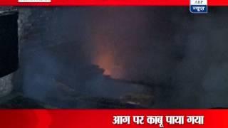 Delhi: Fire In Sadar Bazar Area