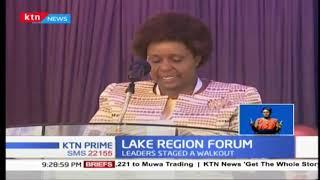 Inaugural Lake Region Economic Bloc Trade Investment forum kicks off