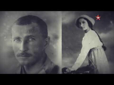 Легенды армии Иван Петров
