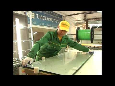 видео: Сборка стеклопакетов с российской лентой greenspacer