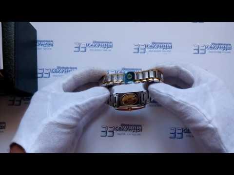 Appella A-385-2004 часы мужские механические видео обзор
